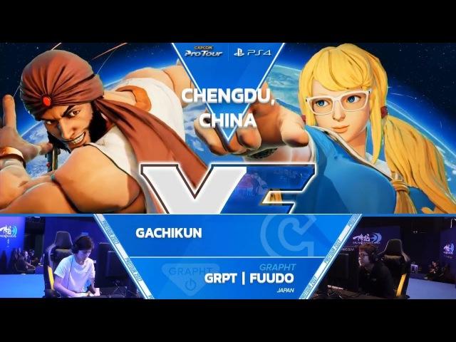 SFV: Gachikun vs GRPT | Fuudo - Dueling Dragons Dojo Loser Finals - CPT 2017