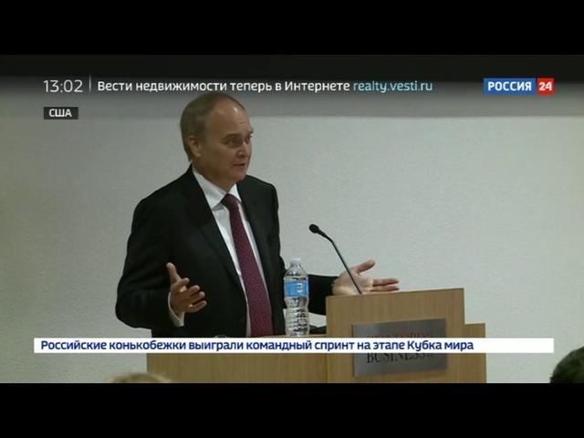 Новости на «Россия 24» • Макфол заявил, что любит Россию и скучает