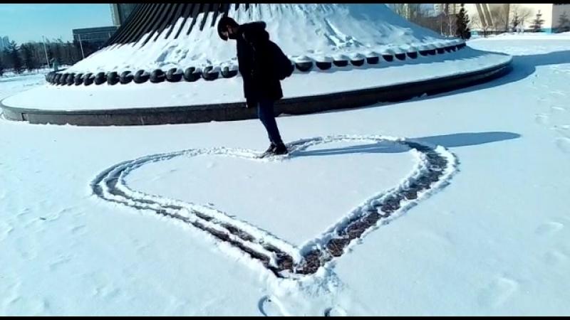 Люби меня так, как хочешь чтобы я тебя любил!
