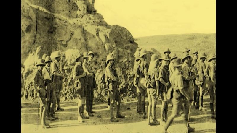 Необъявленная война: Араратская Республика – АДР