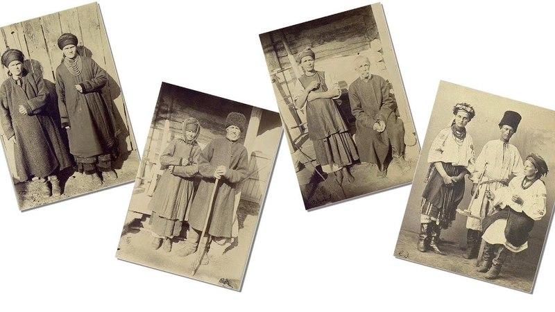 Фотоальбом Українці 1894 року (Київщина, Полтавщина, Херсонщина)
