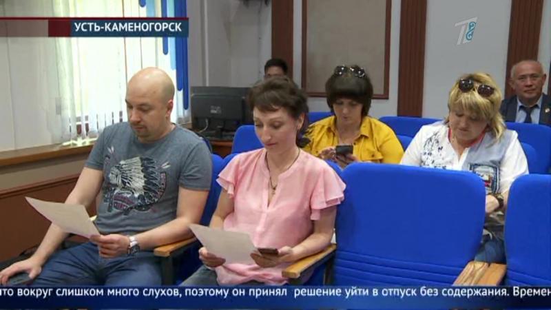 Сам ушел. Аким Усть-Каменогорска сделал громкое заявление.