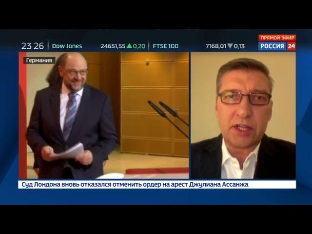 Новости на «Россия 24» • Лидер СДПГ Мартин Шульц уходит в отставку » Freewka.com - Смотреть онлайн в хорощем качестве