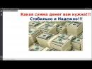Любовь Краснощек презентация клуба Легко от 26 02 2018г