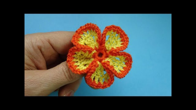 Как вязать цветок крючком Вязаные цветы пятилистники Урок 98
