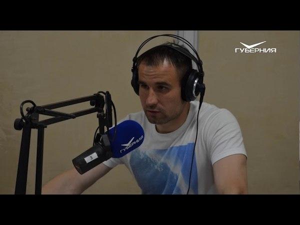 Крылья Губернии от 15.05.2018. Евгений Конюхов
