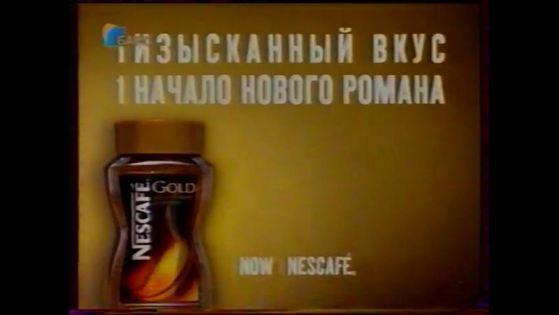 Анонсы и реклама РЕН ТВ 12 11 2006 8