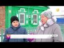 Новости UTV. Уфанет расширяет границы. Подключение новых абонентов в поселке Зирг