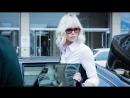 Взрывная блондинка Клип Глава 1