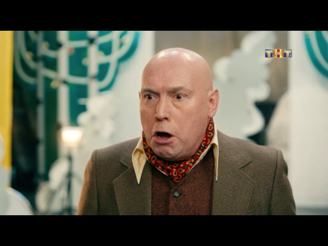 Физрук 4 сезон 2 серия 09 10 2017