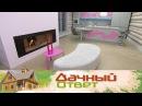 «Дачный ответ» Уникальная кухня-гостиная от звезды мирового дизайна с розовым ...