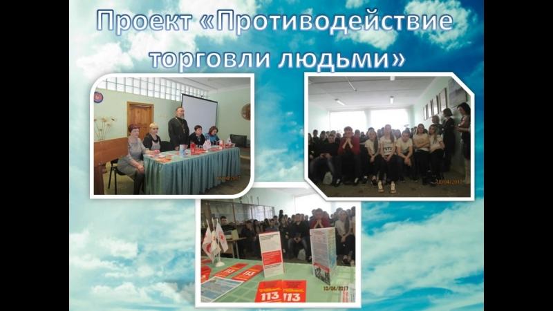 Будни Быховской районной организации БОКК
