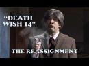 Death Wish Gets SJW Makeover Parody Louder With Crowder