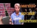 Augvape MERLIN MTL RTA / ВКУСНЫЙ - СТЕЛСОВЫЙ - ТУГОЙ)