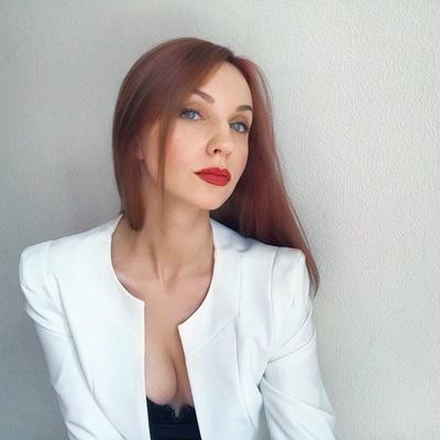 Оксана Горячева