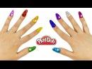 МАНИКЮР ИЗ ПЛАСТИЛИНА ПЛЕЙ ДО. Видео для детей. Поделки из Play Doh своими руками. Игрушки 1