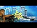 ЖК Пять звёзд Воронеж.Обзор двухкомнатной квартиры в центре города. Подписывайтесь на канал на YouTube syoutube/channel/UCOh7-OeRq1RO3EeGjmPVM7A