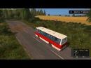 Мод автобус Икарус 260 v 1.2 Фермер Симулятор 2017