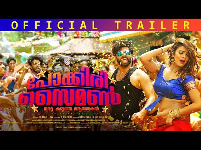 Pokkiri Simon Official Trailer sunny wayne prayaga martin Jijo antony Krishna sethukumar