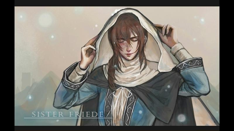 Dark Souls 3-Сестренка Фрида делает КУСЬ