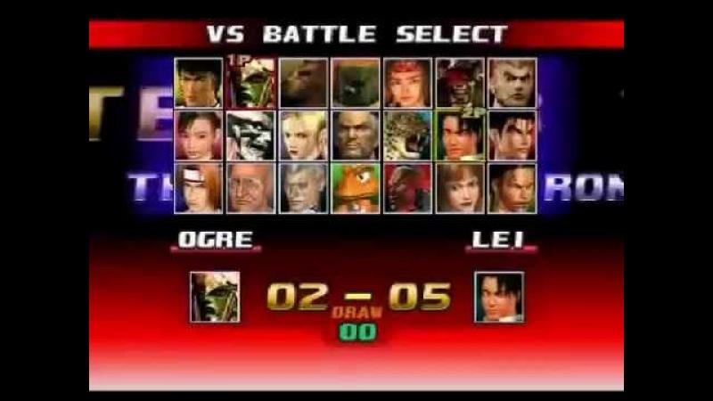 Tekken 3 Online Vs Вита Воровка Ogre 13 января 02;23