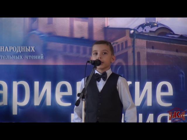 X Макариевские образовательные чтения, г. Колпашево