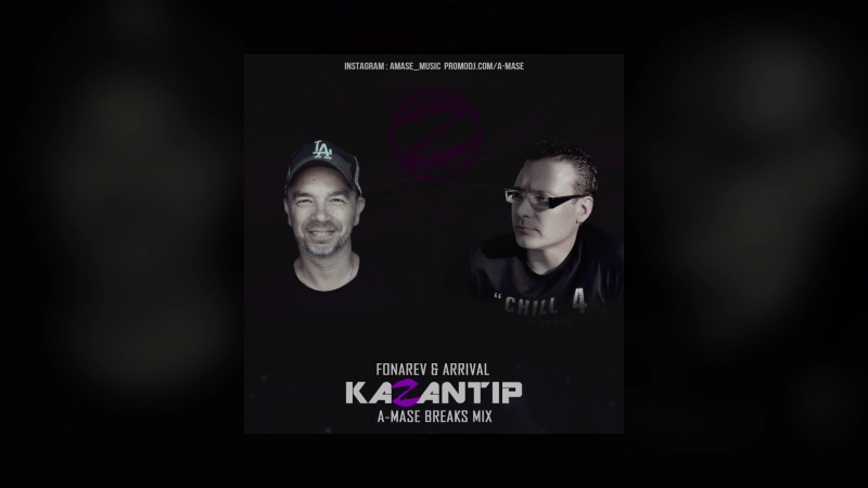 Fonarev Arrival kaZantip A Mase Breaks Mix