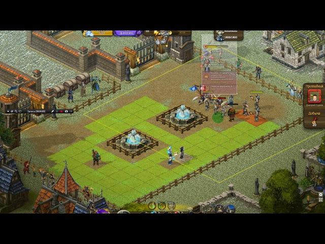 Рыцари битва героев-великий турнир