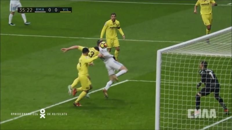 Рука в матче Реал-Вильярреал-2