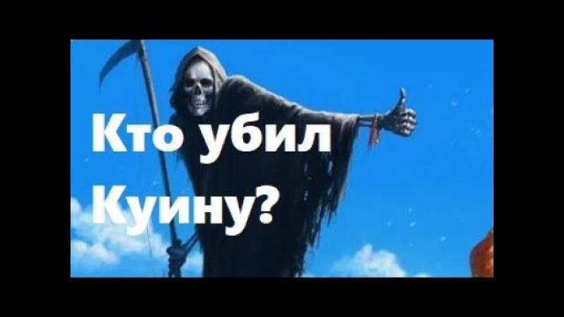 Теории One Piece | Ван Пис. Куина и Зоро. Зорро. Аниме. Намеки Оды.