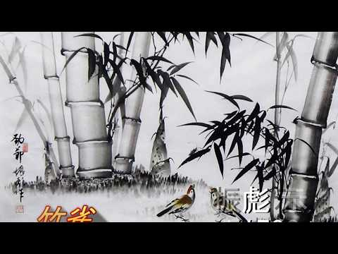 Chinese Ink Painting竹雀圖 國畫花鳥畫法示範-國畫山水影音教學園區-林振彪