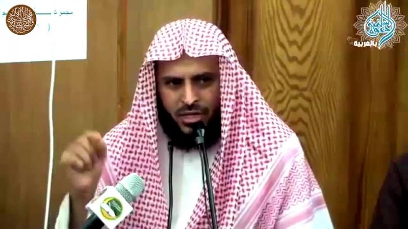 Шейх Ат Тарифи Уповай на Аллаха и не теряй сил Часть 4 @alulvan attarifi 👈