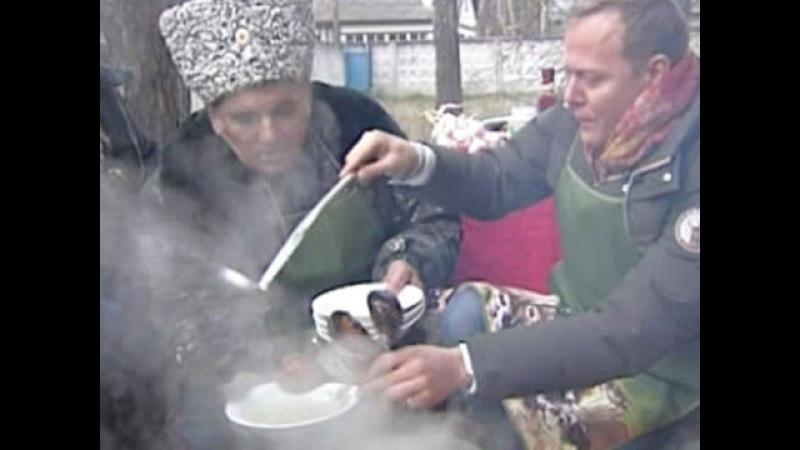 Верхний Икорец казачьи забавы и рецепты полевой кухни смотреть онлайн без регистрации