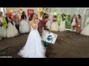 LIVE Марафон невест в Ижевске метание букетов