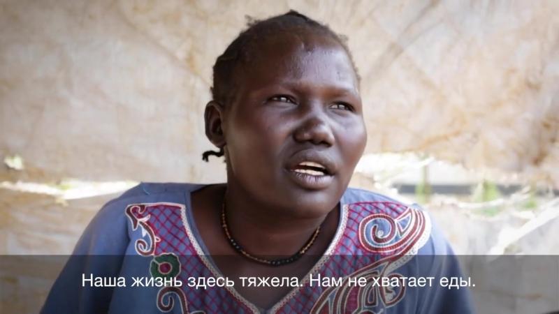 Выстоять под огнем: женщины Южного Судана выживают вопреки всему