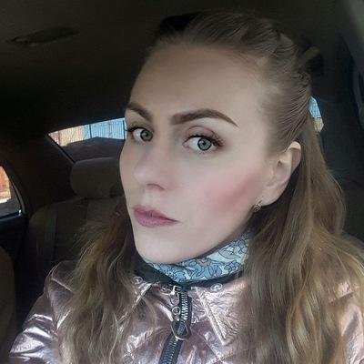 Диана Размахнина