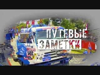 КАМАЗ-мастер на ралли Дакар 2019  8-е января  Переворот грузовика в песках