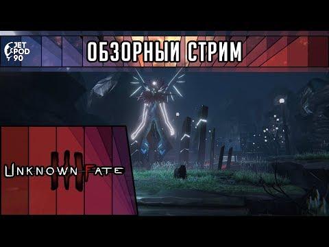 ОБЗОР игры UNKNOWN FATE Первый взгляд на приключенческий шутер с мистическим сюжетом от JetPOD90