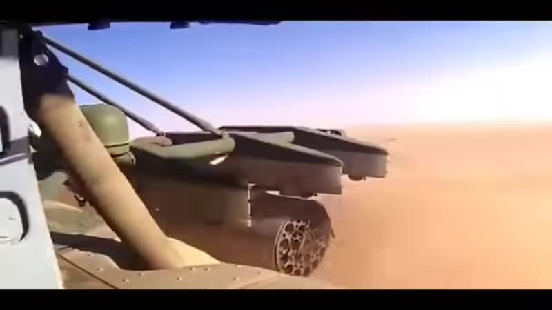 Свободная охота российских боевых вертолётов в Сирии