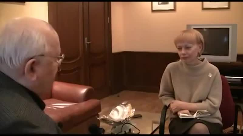 Собрались два предателя, Горбачев и Людмила Телень и обсуждают Путина, который, по их мнению, не такой как нужно.