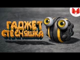 МАРМОК Новое 2019 русское видео про Баги, Приколы, Фейлы (Mr. Marmok videos)