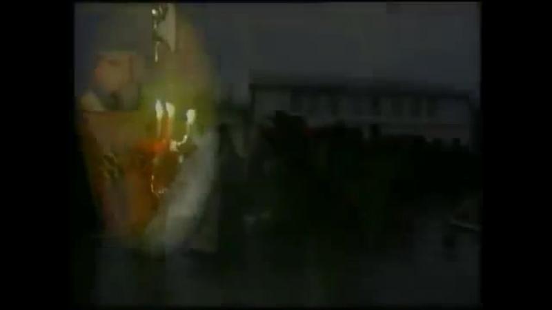 05.04.1993 Красная Пасха.Оптина Пустынь.Мученики Трофим, Василий, Феропонт