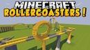 Minecraft Battle NOOB vs PRO FAMILY ROLLER COASTER in Minecraft / Animation