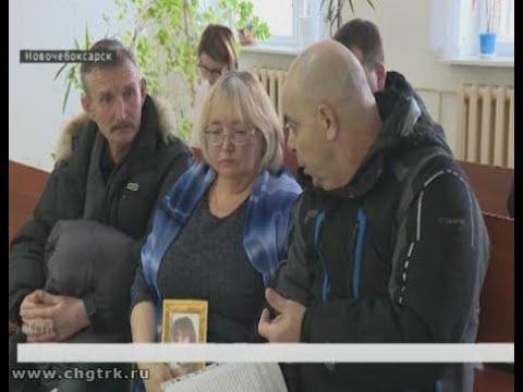 В Новочебоксарске прошло открытое слушание по делу водителя, сбившего на пешеходном переходе трёх де