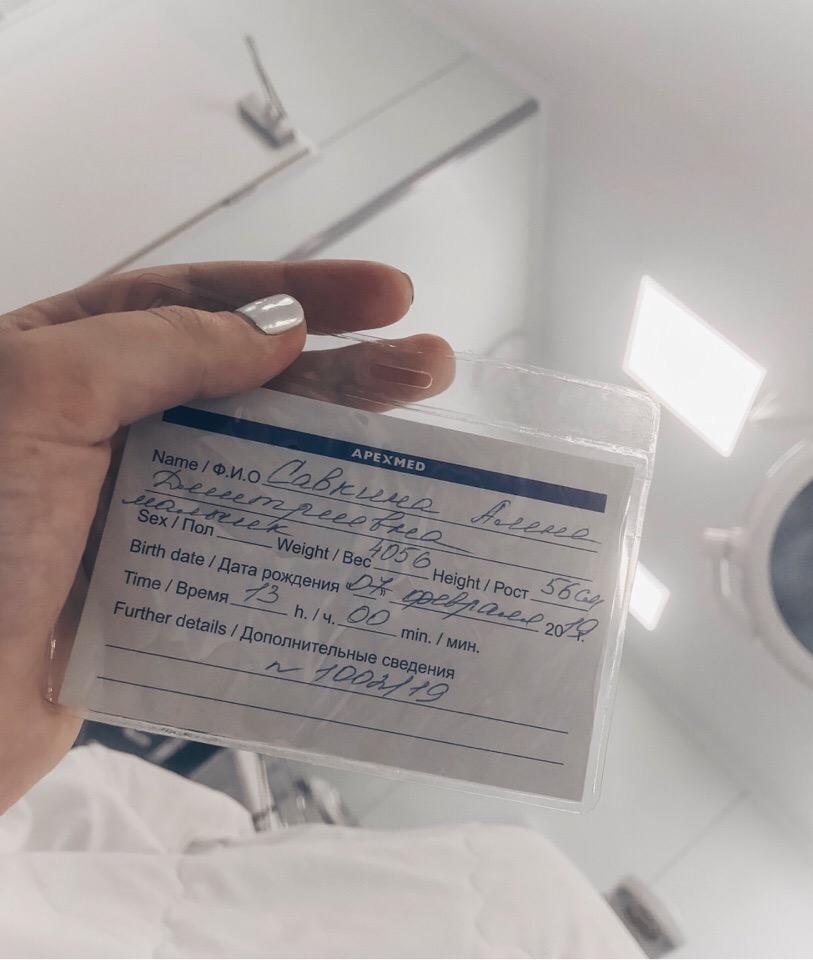 Алена Рапунцель (Савкина) впервые стала мамой (Видео)