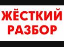 Обзор ваших страниц групп ютуба сайтов Советы разбор ошибок обсуждение заработка маркетинга и оформления бизнеса в сети