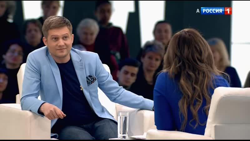 Судьба человека с Борисом Корчевниковым [24/05/2019, Ток Шоу, SATRip]