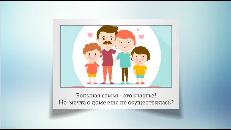 КПК НАРОДНАЯ КАССА. Получи деньги под материнский капитал