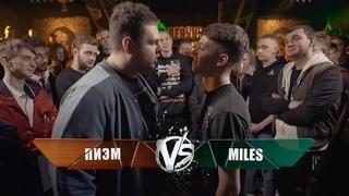 VERSUS: FRESH BLOOD 4 (Пиэм VS Miles) Этап 5