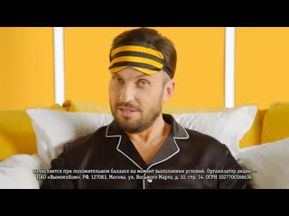 Музыка из рекламы Билайн  Гиги за сон (овца) (2019)